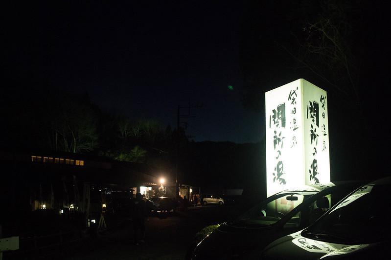 20161231-奥久慈男体山-0544.jpg