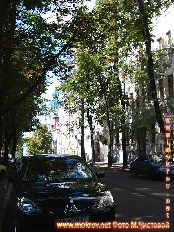 Город Киев прогулки туристов с фотокамерой