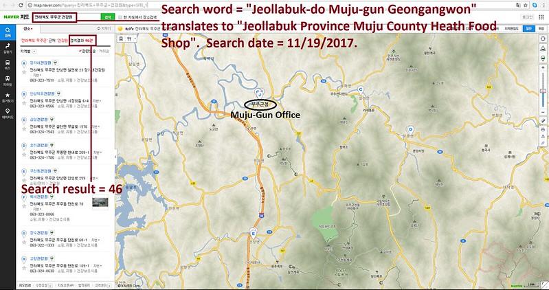 Muju-gun, South Korea dog meat maps
