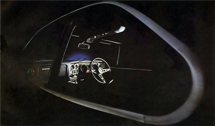 `70 Honda 1300 coupe