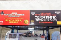 GodzillaF2017-65