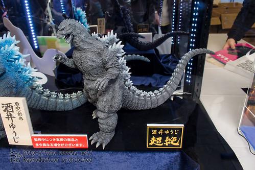 GodzillaF2017-76