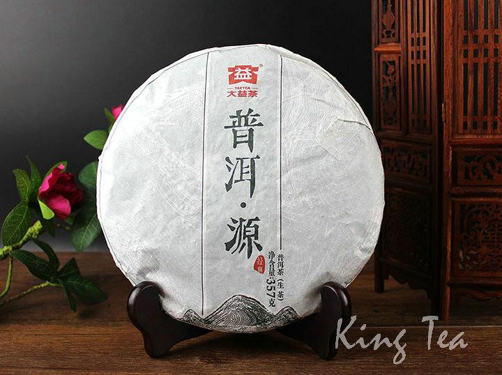 Free Shipping 2015 TAE TEA DaYi Yuan ORIGINAL Bing Cake 357g China YunNan MengHai Chinese Puer Puerh Raw Tea Sheng Cha