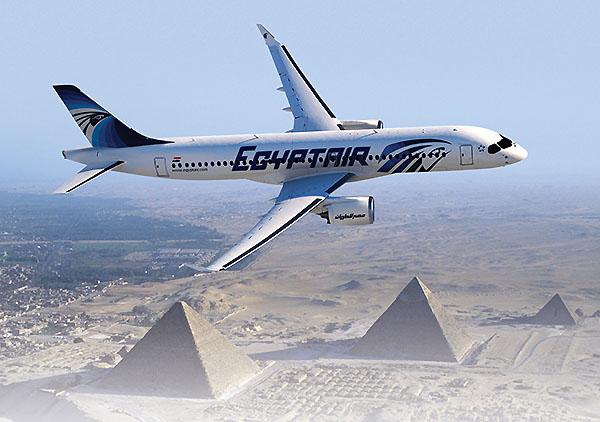 Egyptair CS300 (Bombardier)