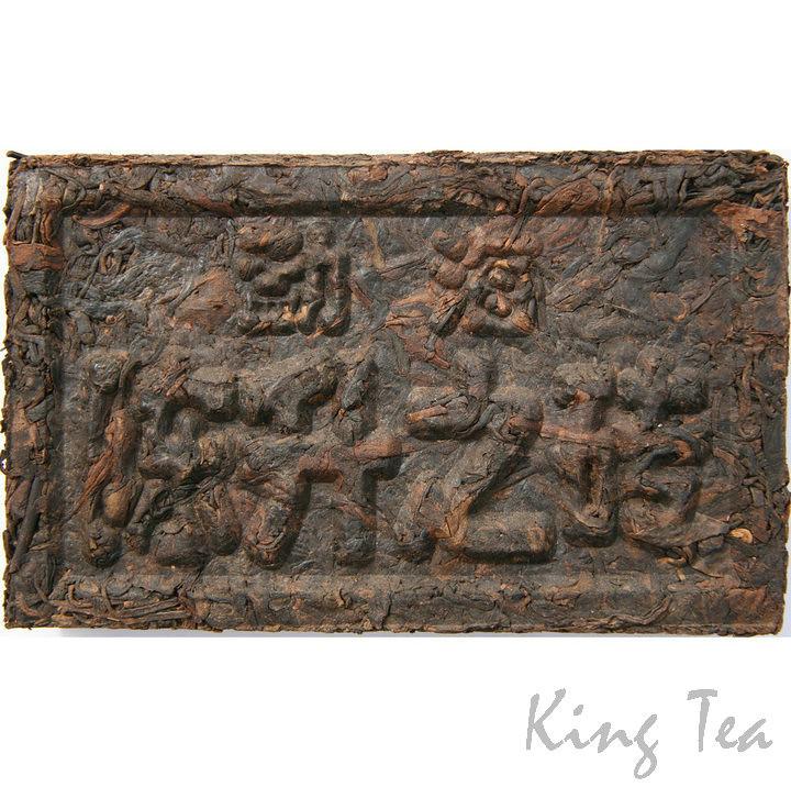 Free Shipping 2007 CHEN SHENG HAO ' BRICK Zhuan 300g YunNan Puer Puerh Ripe Tea Cooked Shou Cha