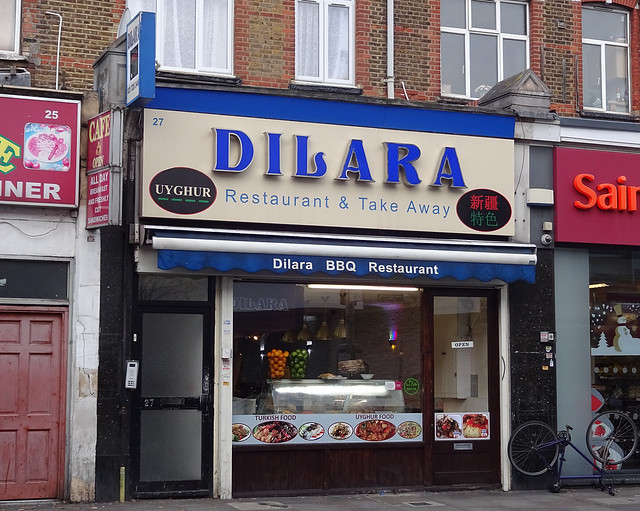 Dilara, Finsbury Park, London N4