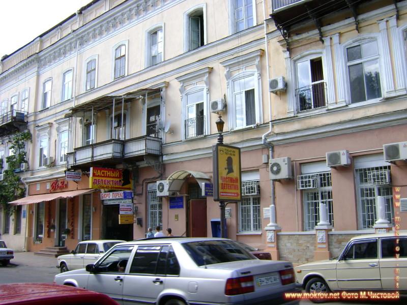 Исторический центр Города Одесса — Украина картинки