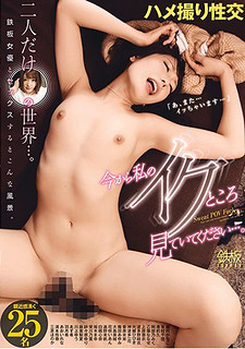 TOMN-113 Porn Sexual Intercourse Please Look At My Cheek From Now.