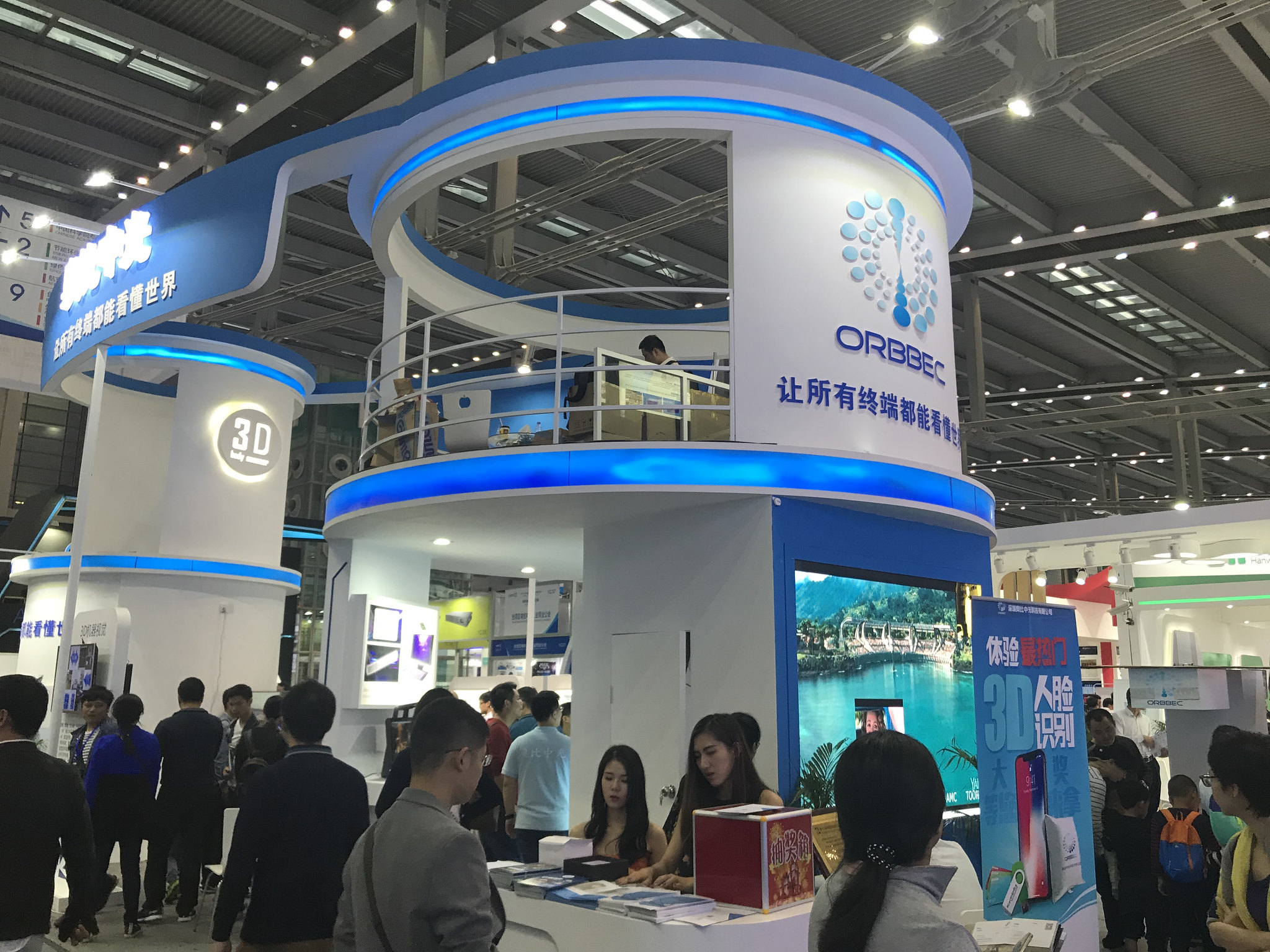 China Hitech Fair 2017