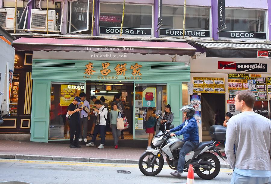 香港中環復古茶樓星巴克16