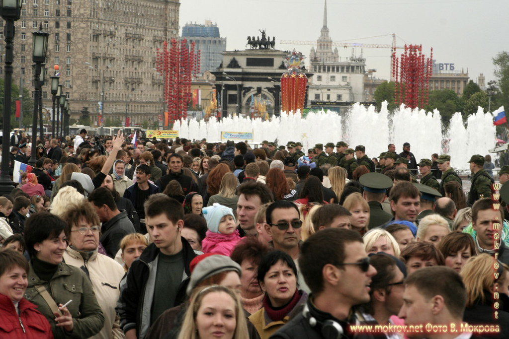 9 мая 2008 Поклонная гора г.Москва