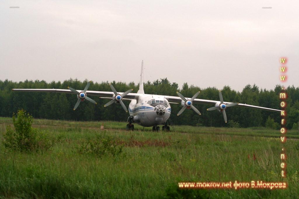 Аэродром Чкаловский