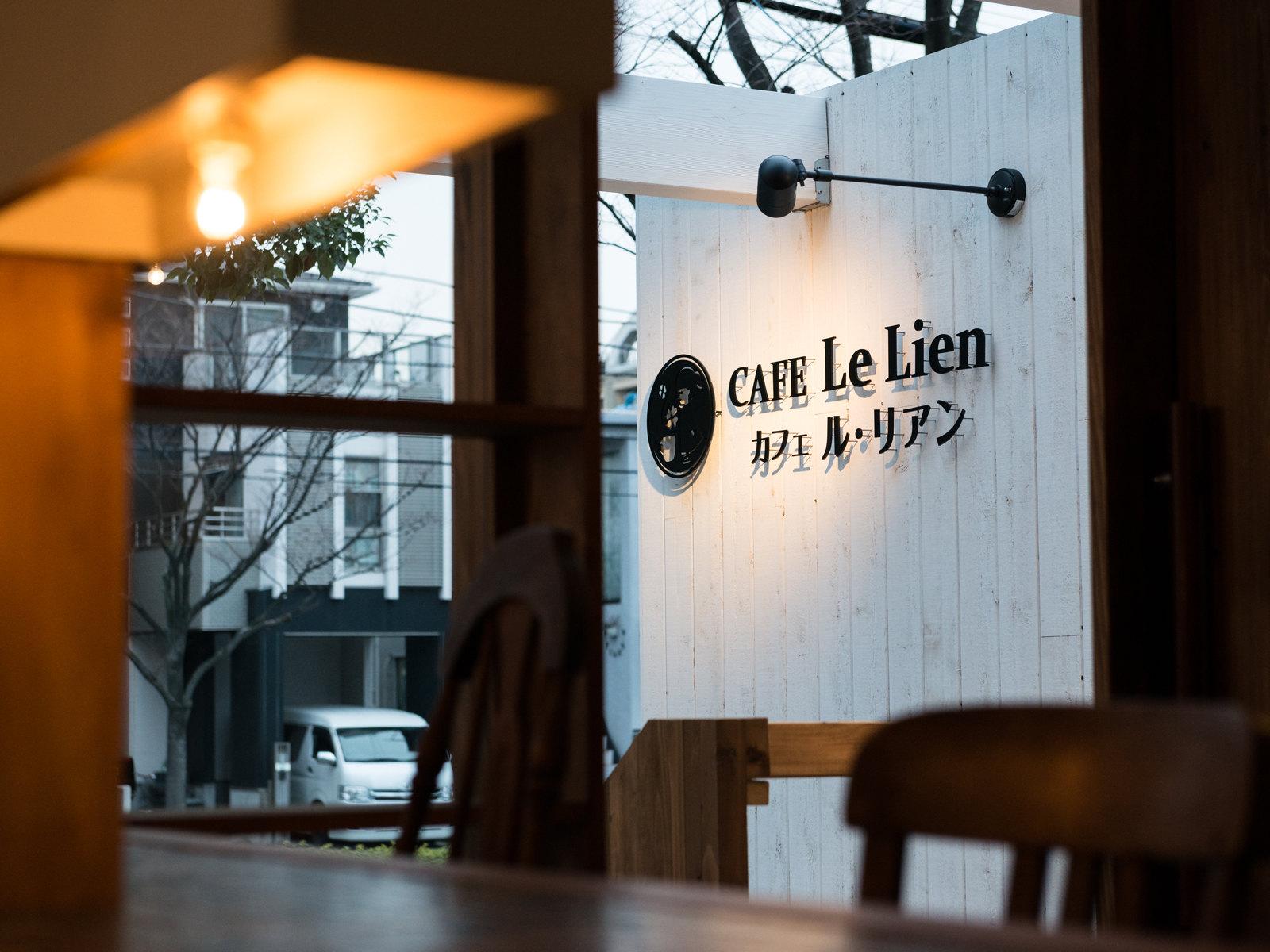 南葛西のカフェ