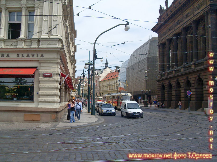 Прага — Чехия