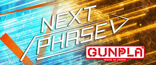 最新鋼普拉搶先公開!鋼彈東京基地(THE GUNDAM BASE TOKYO)「NEXT PHASE GUNPLA」展區今日開放