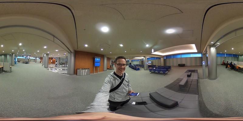 Tokyo Narita Public Lounge in Terminal 1