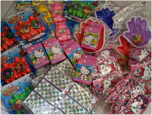 edeng's toy store market market (1)