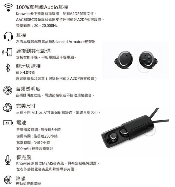 The_Headphone