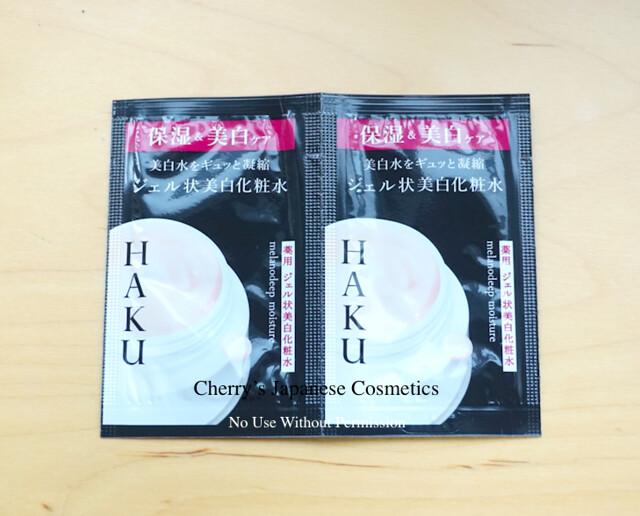 Shiseido Haku Melanodeep Moisture