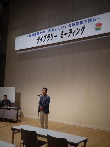 20170918_ライブラリミーティング_宮城県名取市 (21)