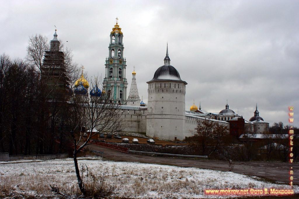 Город Сергиев Посад картинки