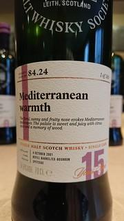 SMWS 84.24 - Mediterranean warmth