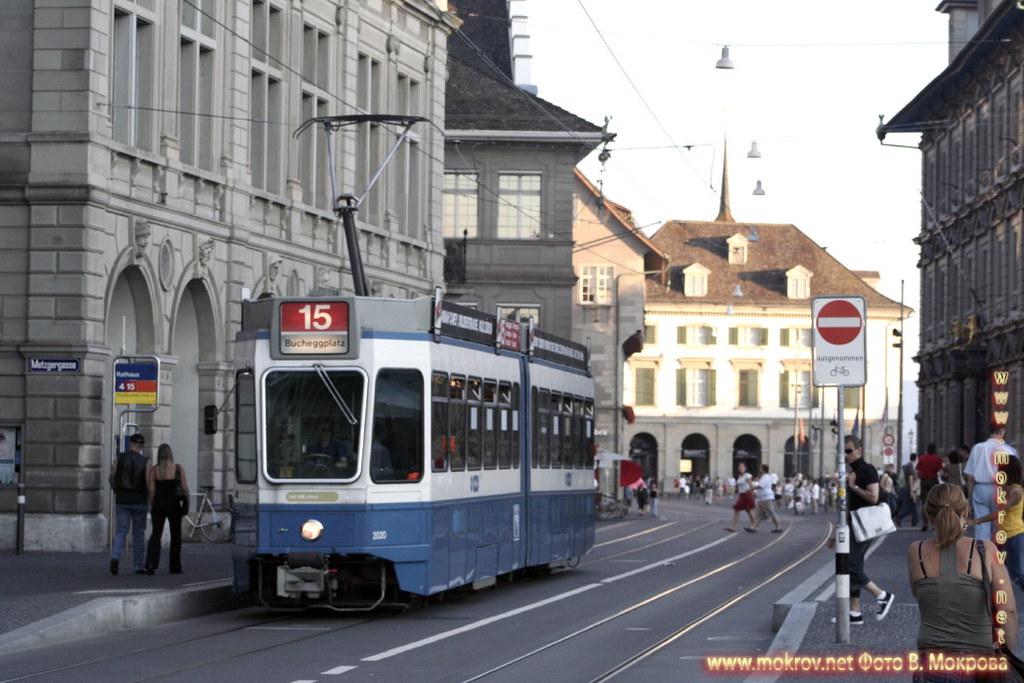 Город Цюрих - Швейцария с фотокамерой прогулки туристов