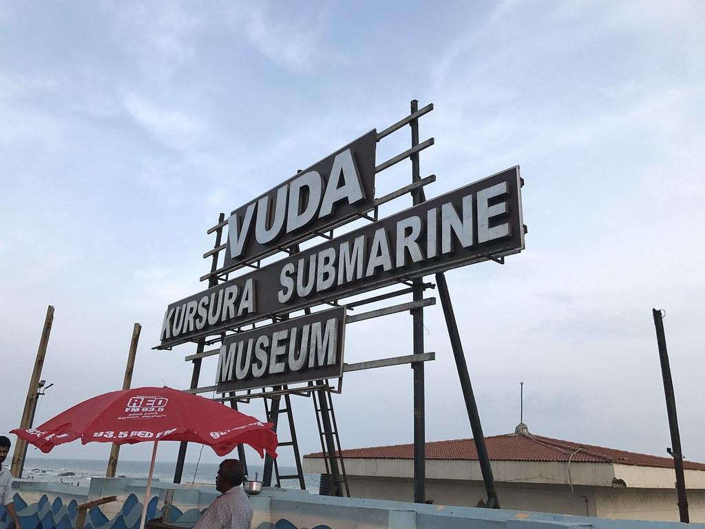 VUDA Submarine Museum