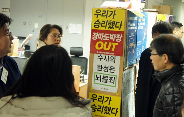 20171121_신입회원만남의날 (12)