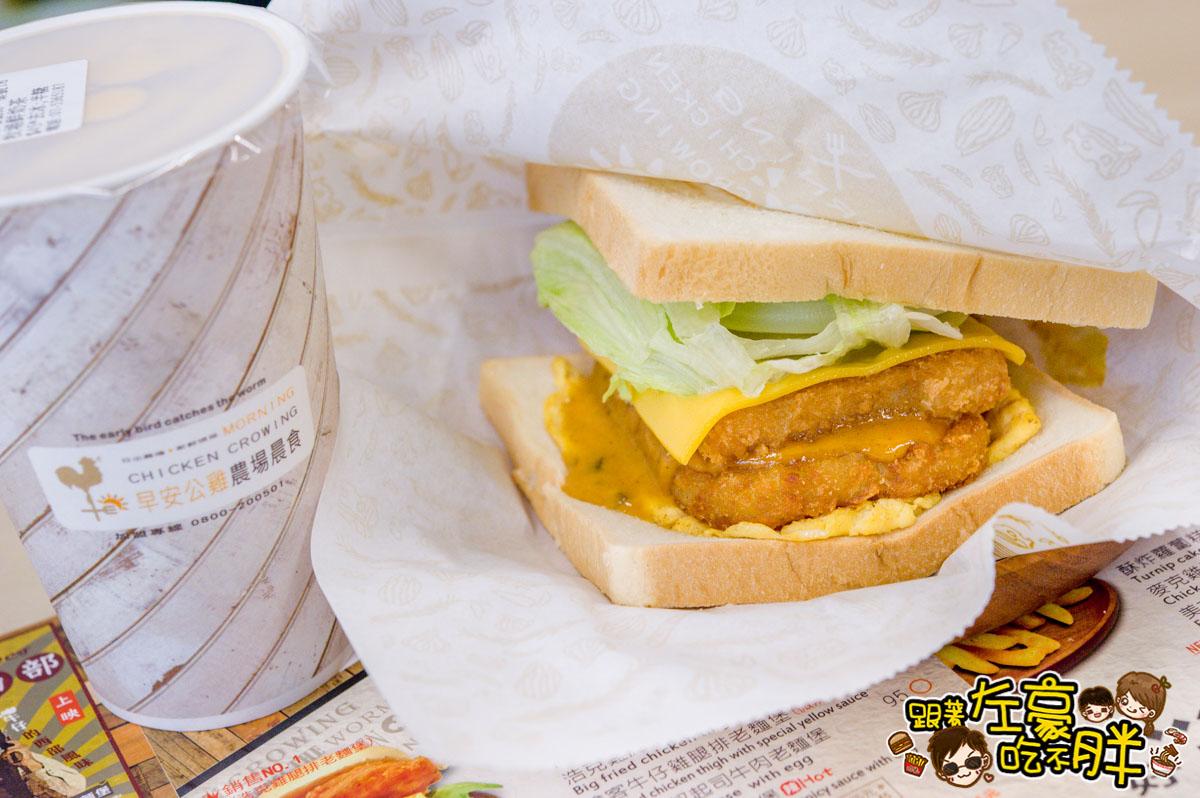 早安公雞農場晨食(光華店)-11