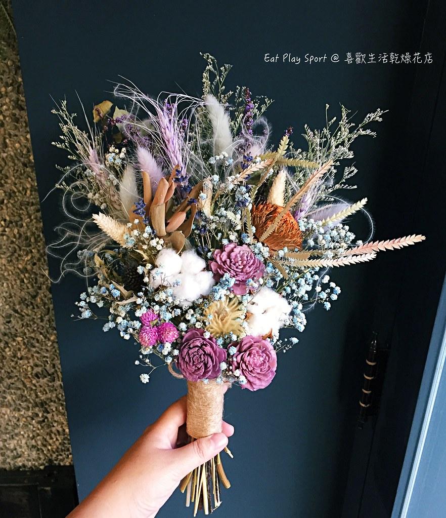 新娘捧花,乾燥花捧花,捧花推薦