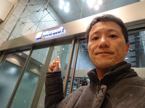 日本マイクロソフトに行ってきた