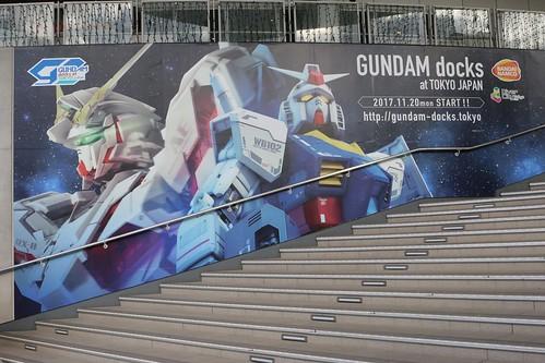 Gundam Docks Japan Tokyo