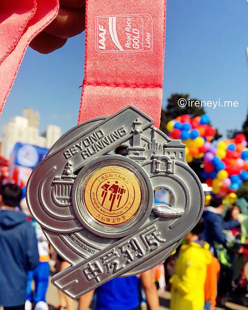 上海馬拉松2017獎牌
