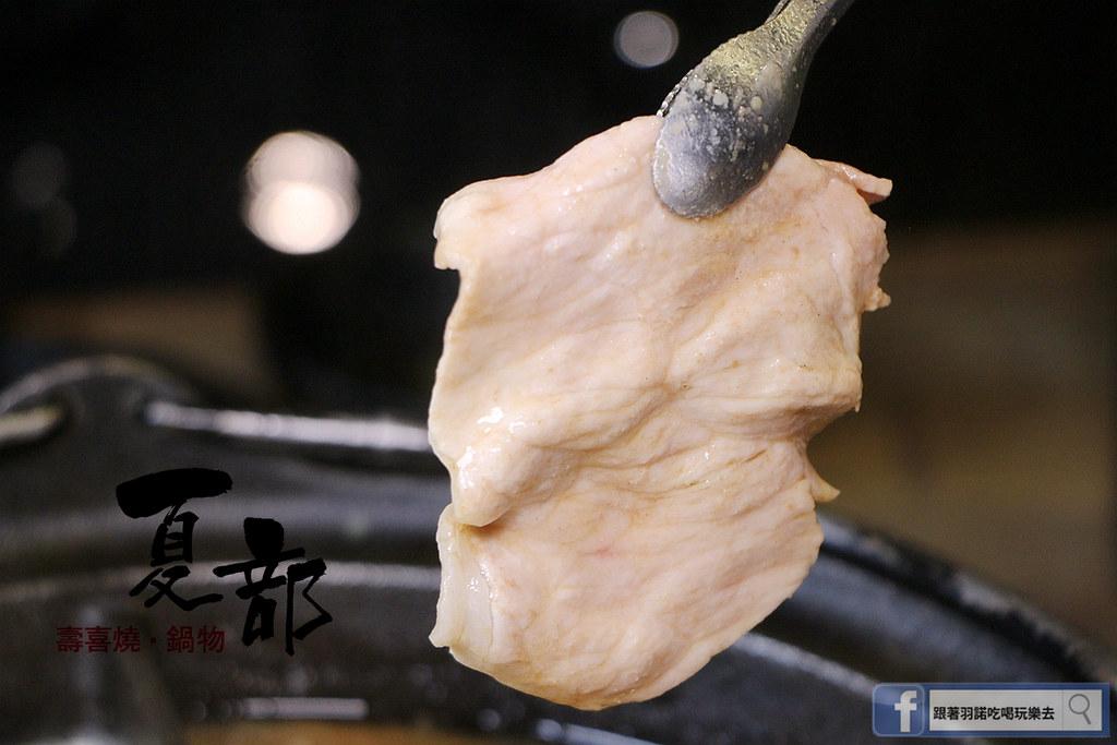 松山新開幕火鍋吃到飽『夏部Shabu壽喜燒-台北京華城店』078
