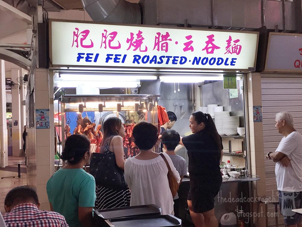 fei fei wanton noodle, food, food review, review, singapore, wanton noodle, yuhua market & food centre, 肥肥烧腊, fei fei wanton mee, 云吞面, 肥肥云吞面