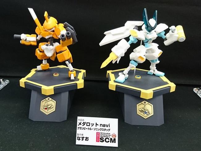 SCM2017_032