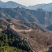 The Great Wall of China by Stephen Downes