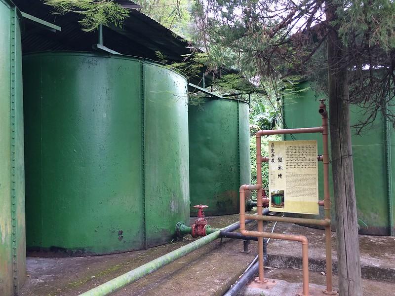 出磺坑-儲水槽