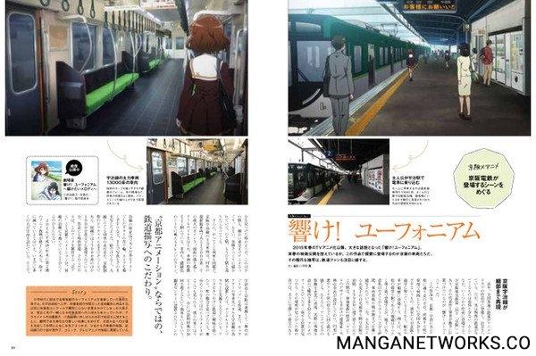 38109707662 c32df235a5 o Tạp chí trưng bày những hình ảnh về các tuyến tàu điện ngầm xuất hiện trong các anime Your Name, In this Corner of the Word và nhiều anime khác
