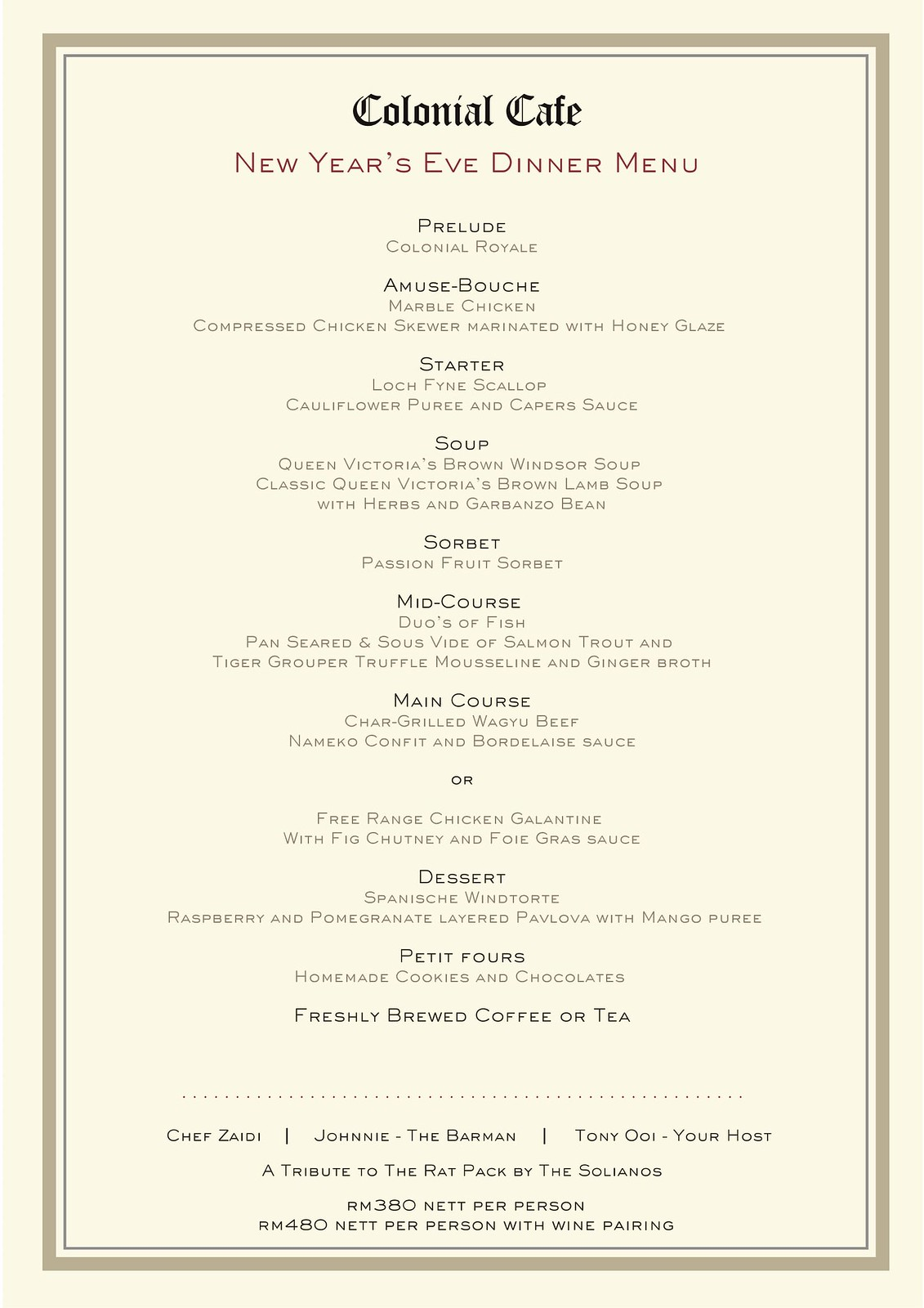 new year eve dinner menu-1