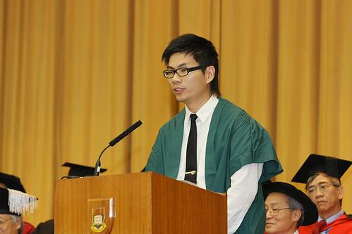2008年港大開學禮學生會會長發言