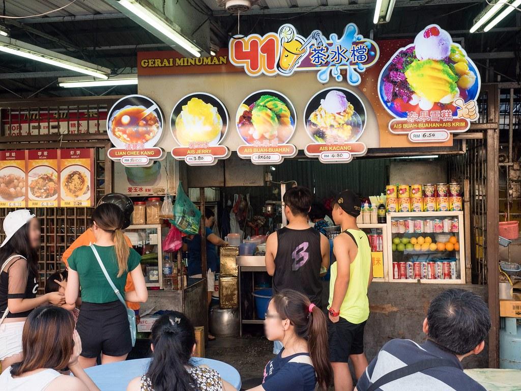 Dessert stall, gerai minuman 41 at Tong Sui Kai (糖水街), Ipoh