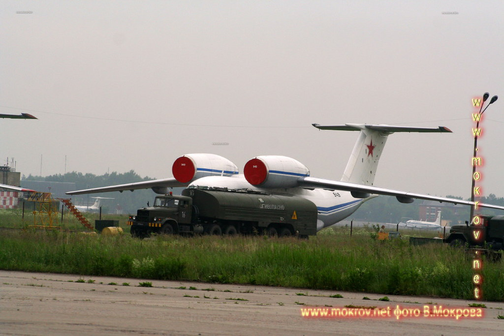 Аэродром Чкаловский самолеты