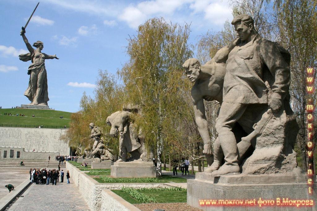 Мамаев курган, город Волгоград.