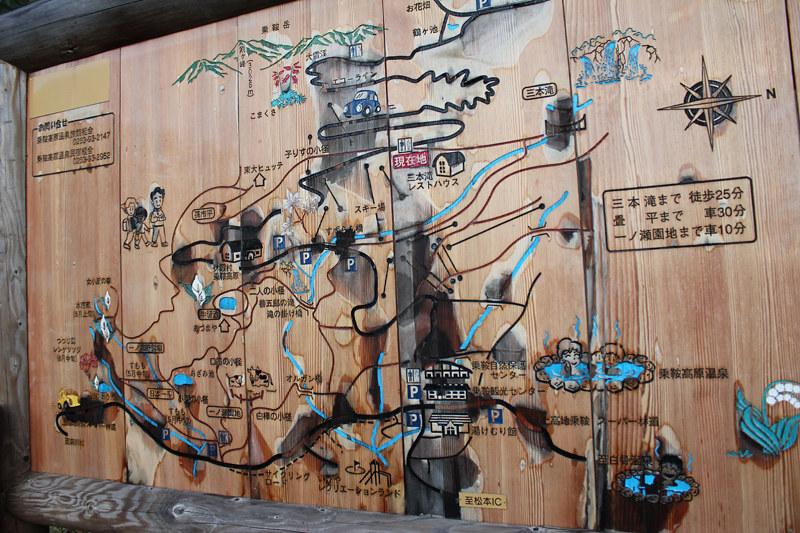 20110815_乗鞍岳_0007