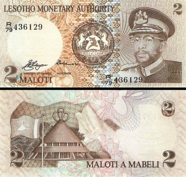 2 Maloti Lesotho 1979, P1a