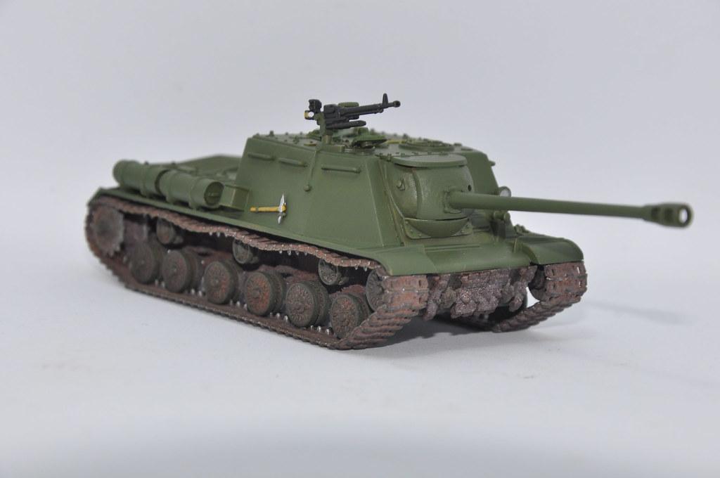 ISU 122 (3)