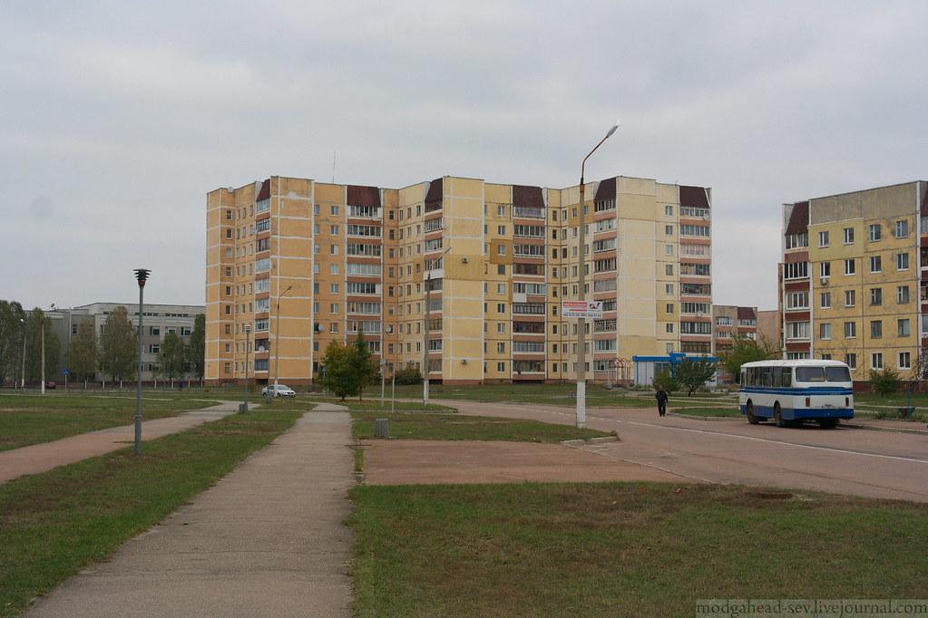 Slavutich-33