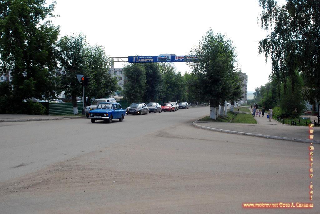 Город Щучинск фото достопримечательностей